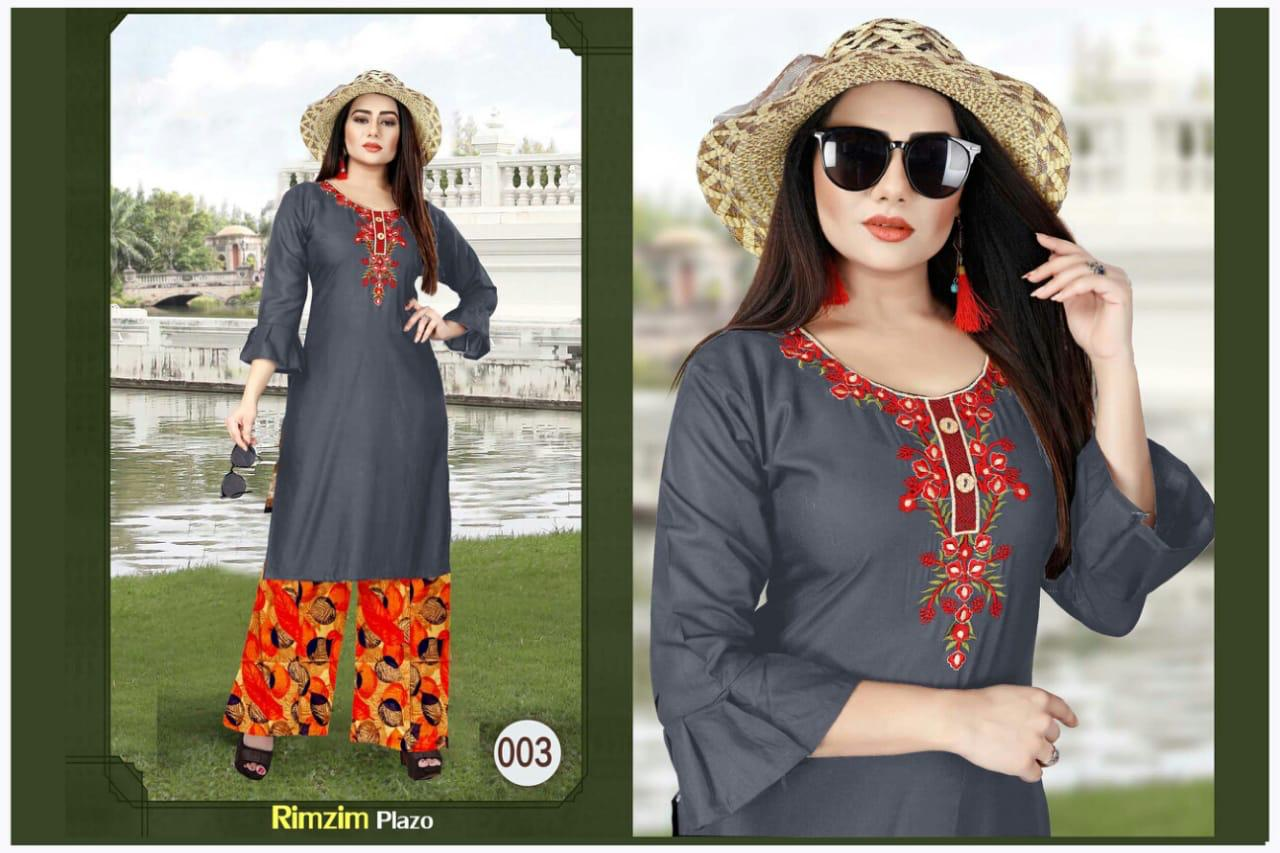 Aagya Rimzim collection 1