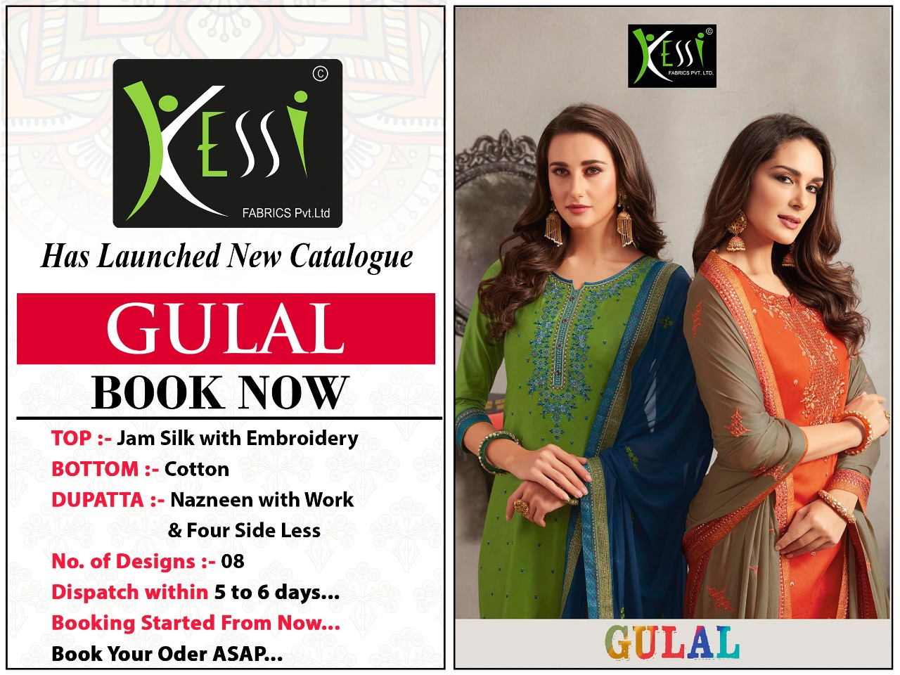 Kessi Gulal collection 6