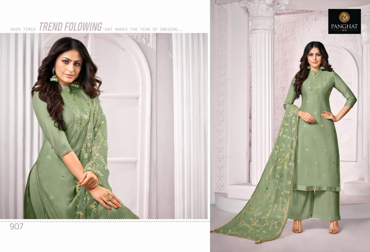 Panghat collection 1
