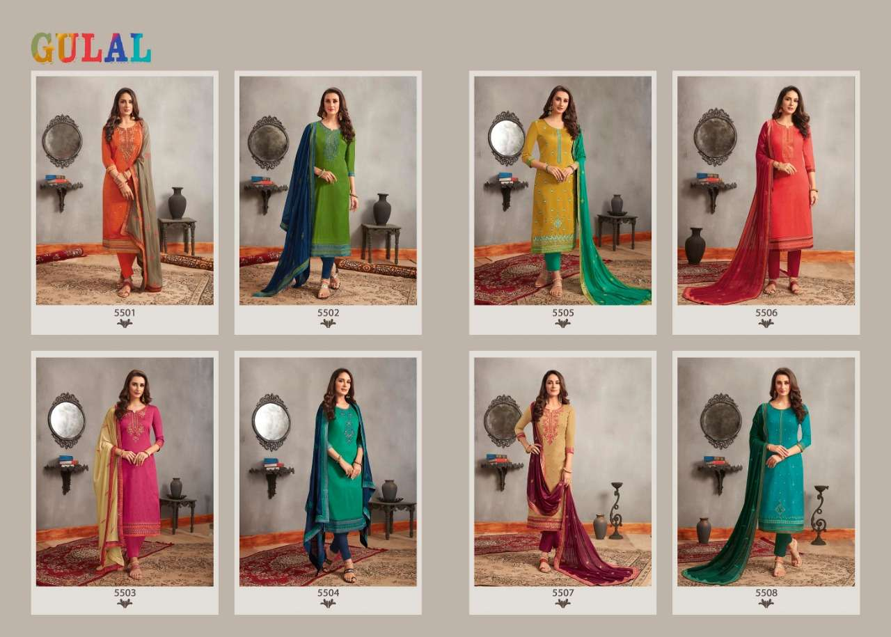Kessi Gulal collection 10