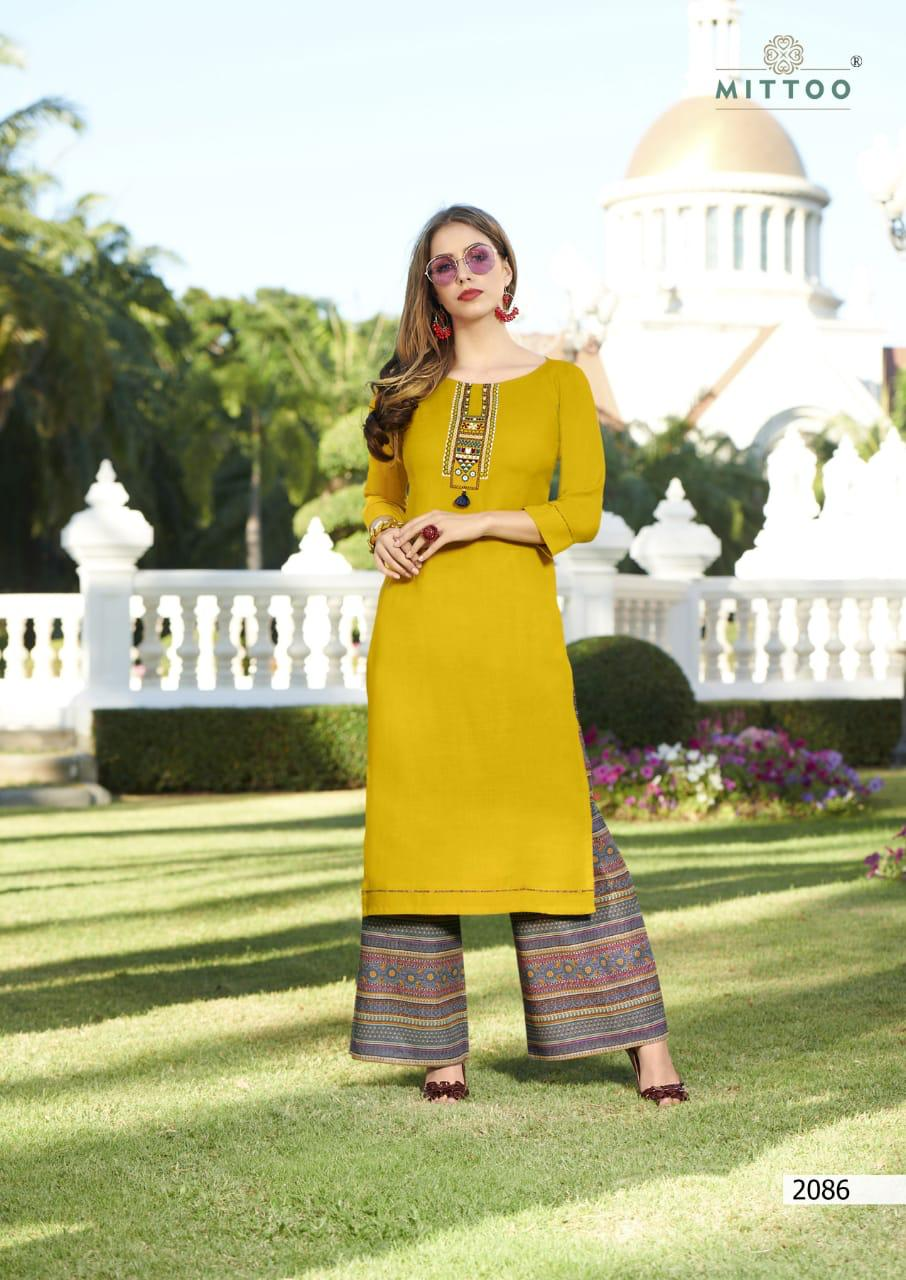 Mittoo Panghat Vol 13 collection 1