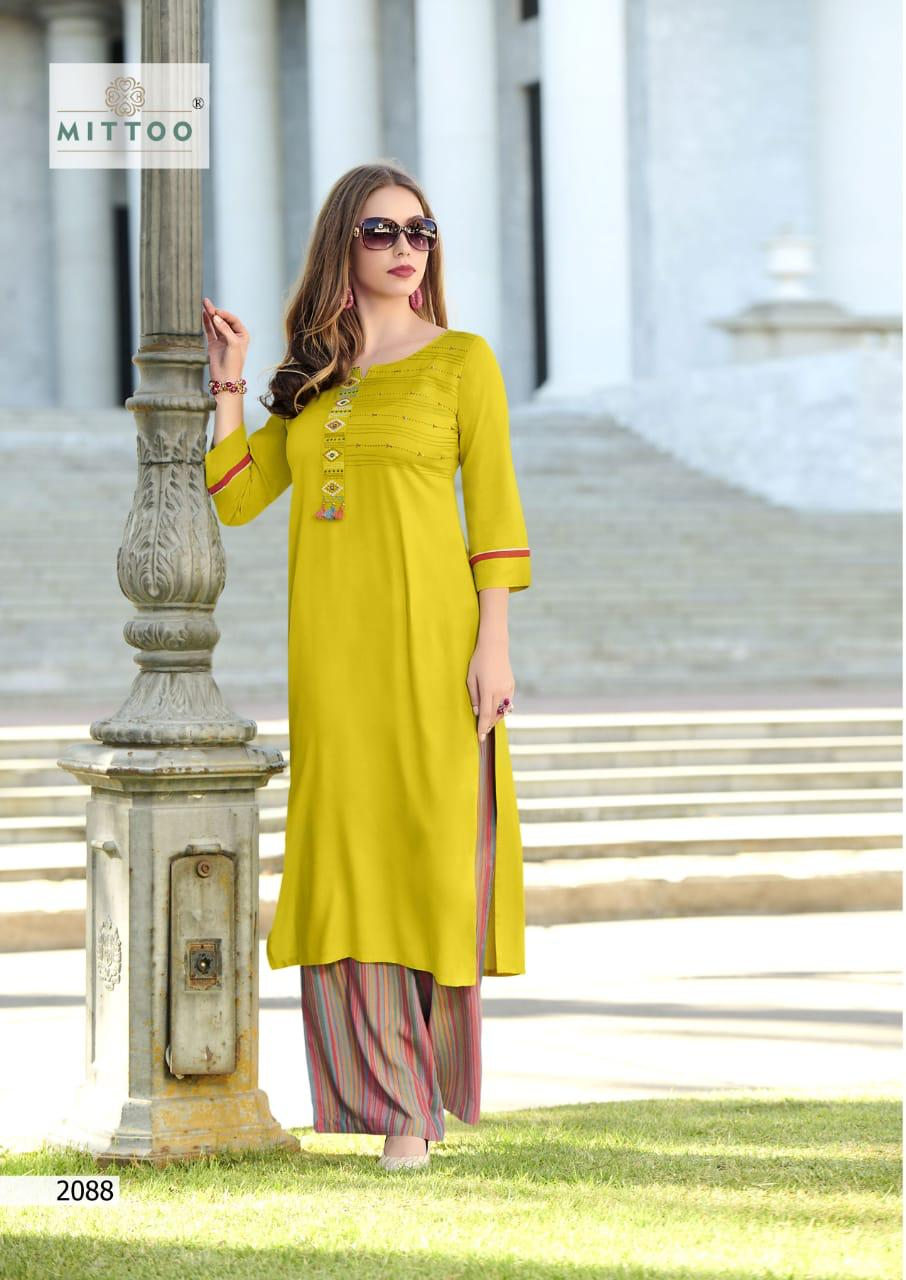 Mittoo Panghat Vol 13 collection 6