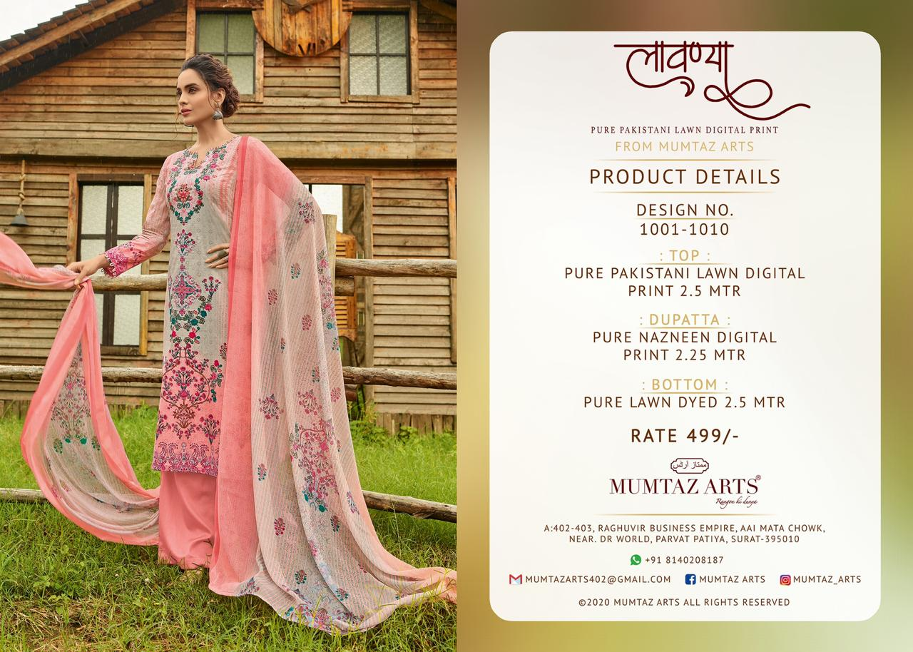 Mumtaz Artstm collection 1
