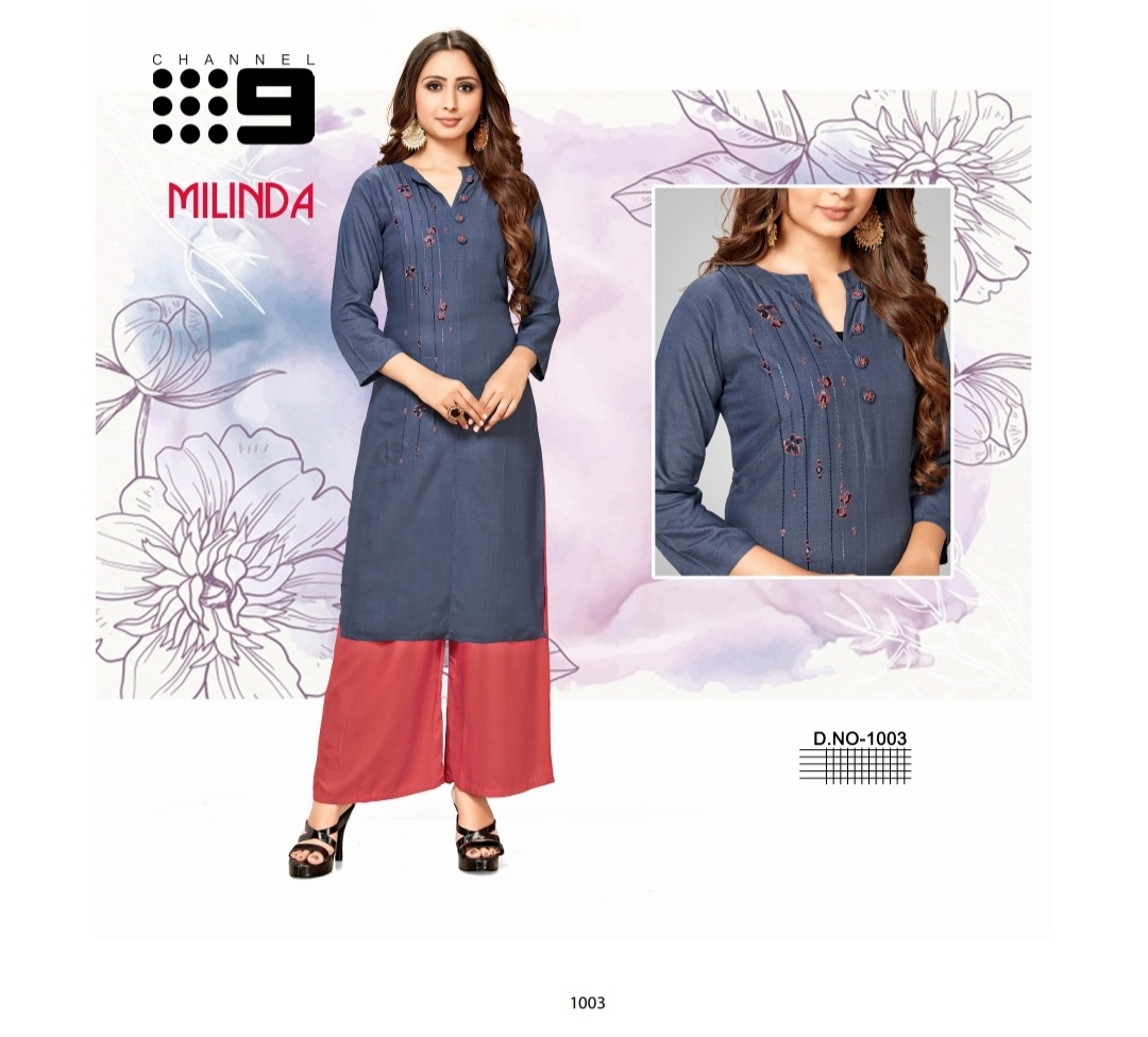 Channel 9 Milinda collection 4