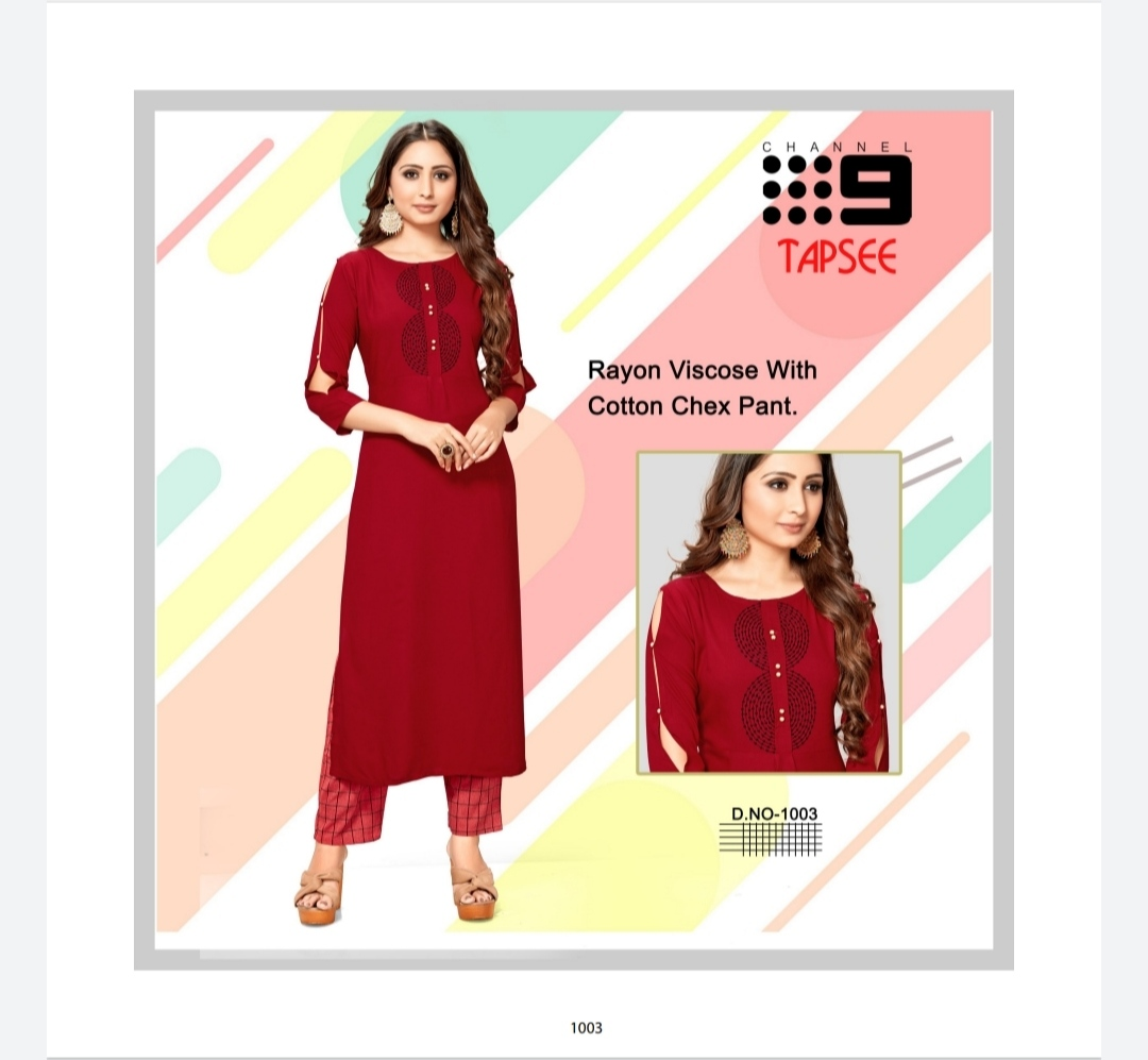Channel 9 Tapsee collection 4