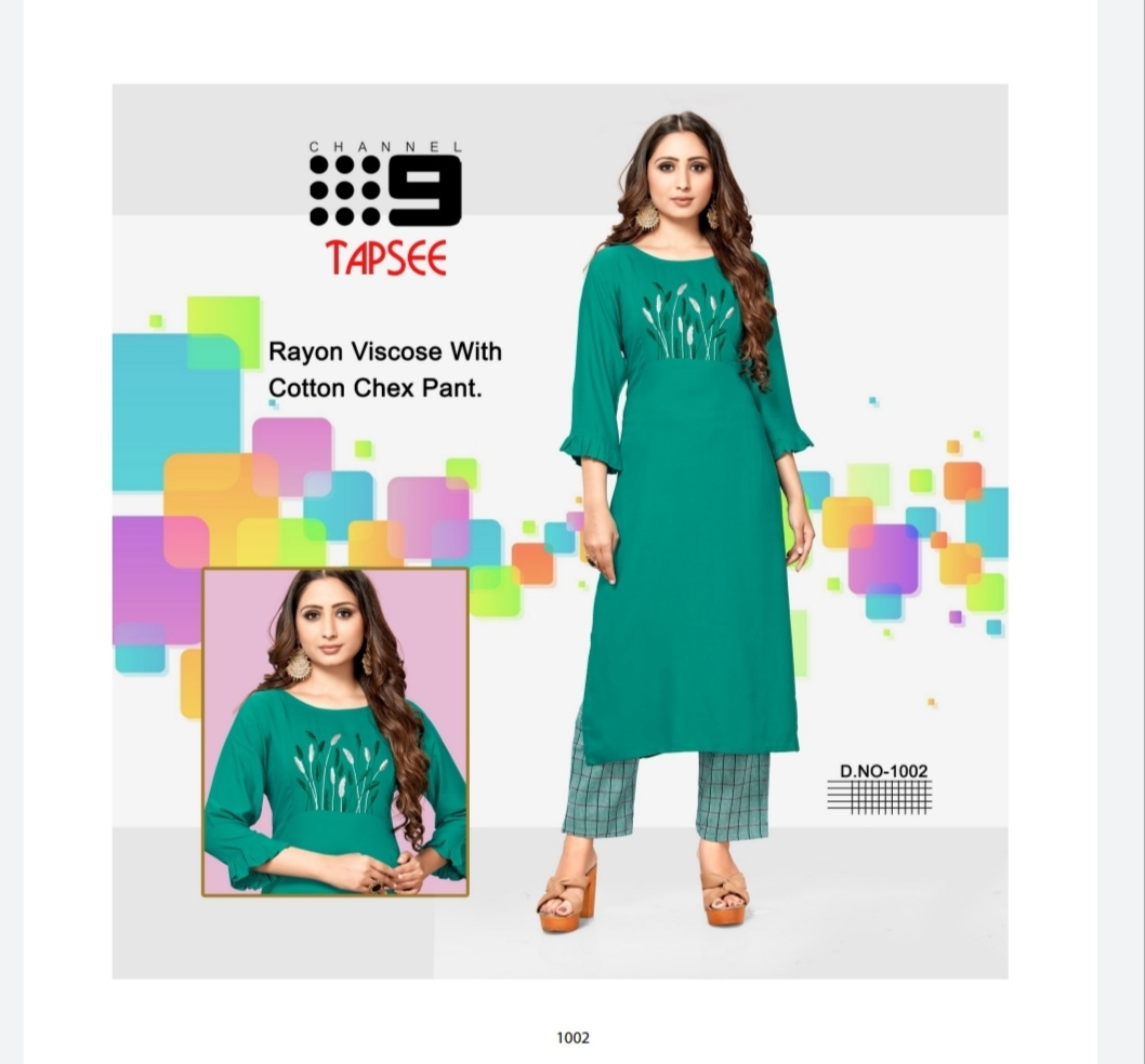Channel 9 Tapsee collection 1