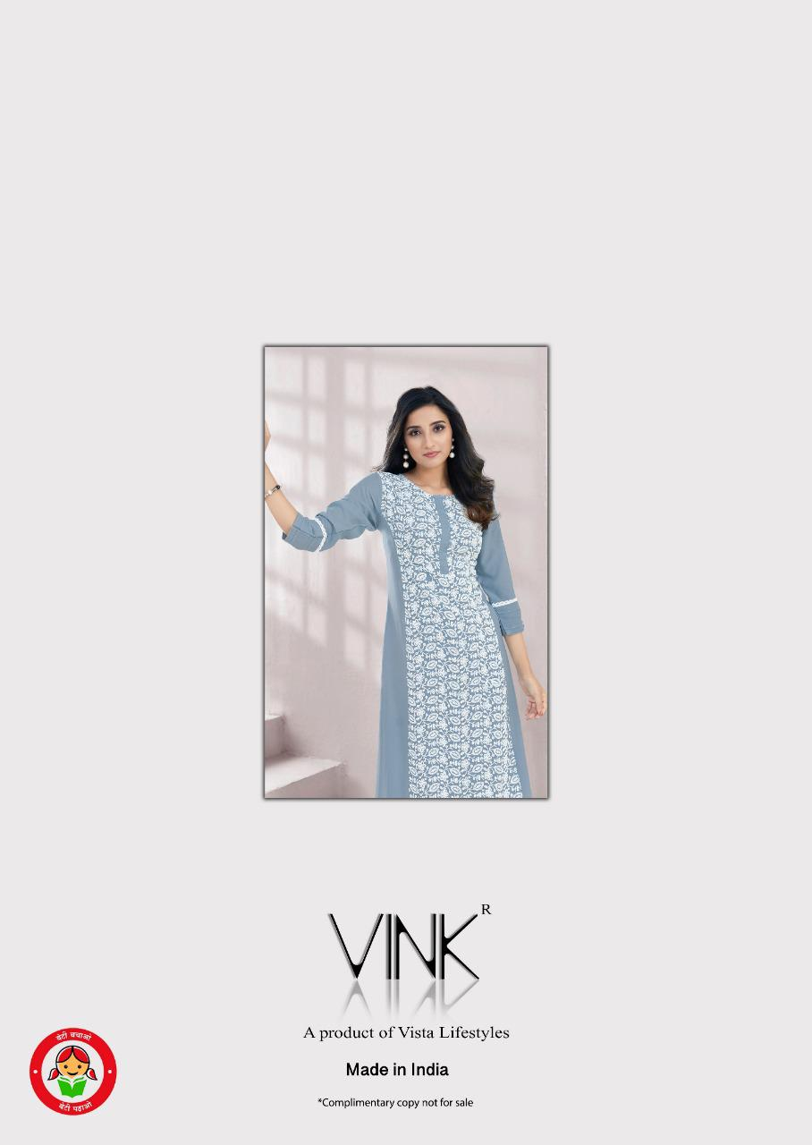 Vink Lucknowi Vol 2 collection 12