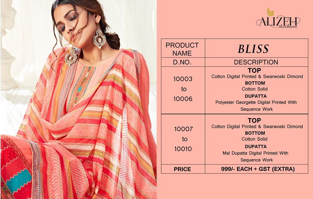 Alizeh Bliss collection 1