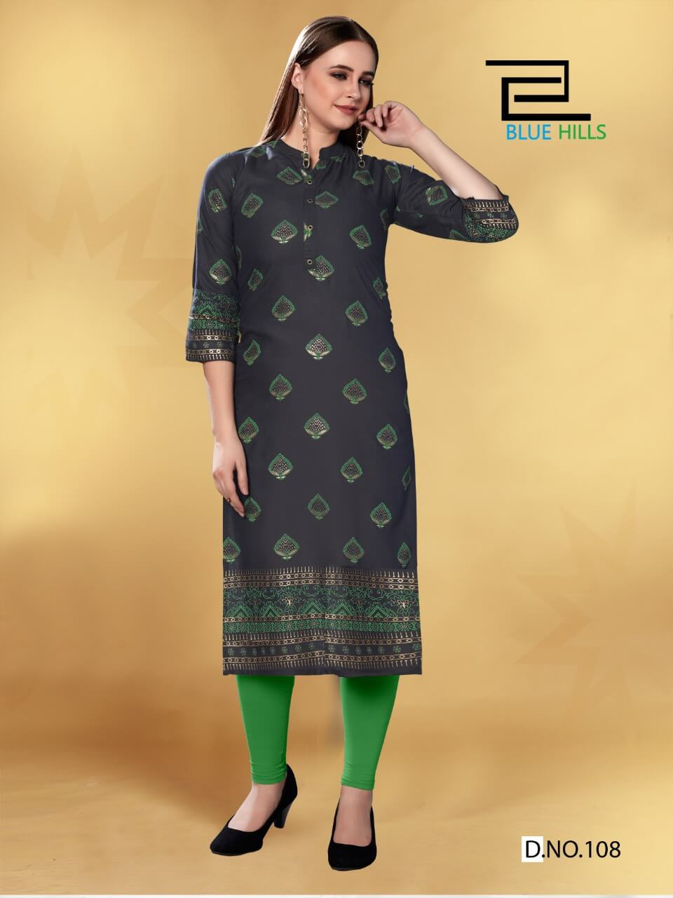 Vee Fab India Jolie collection 9