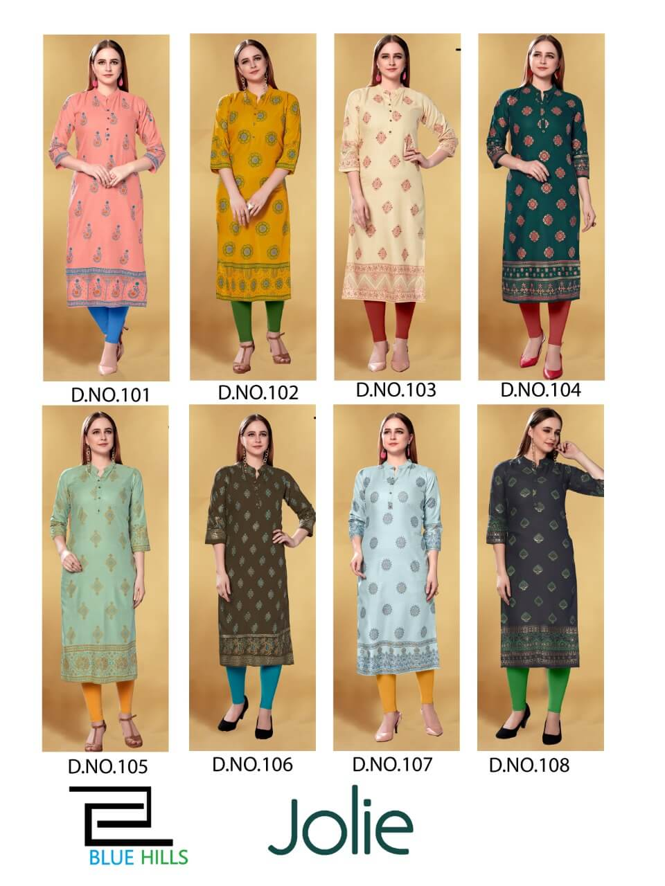 Vee Fab India Jolie collection 1