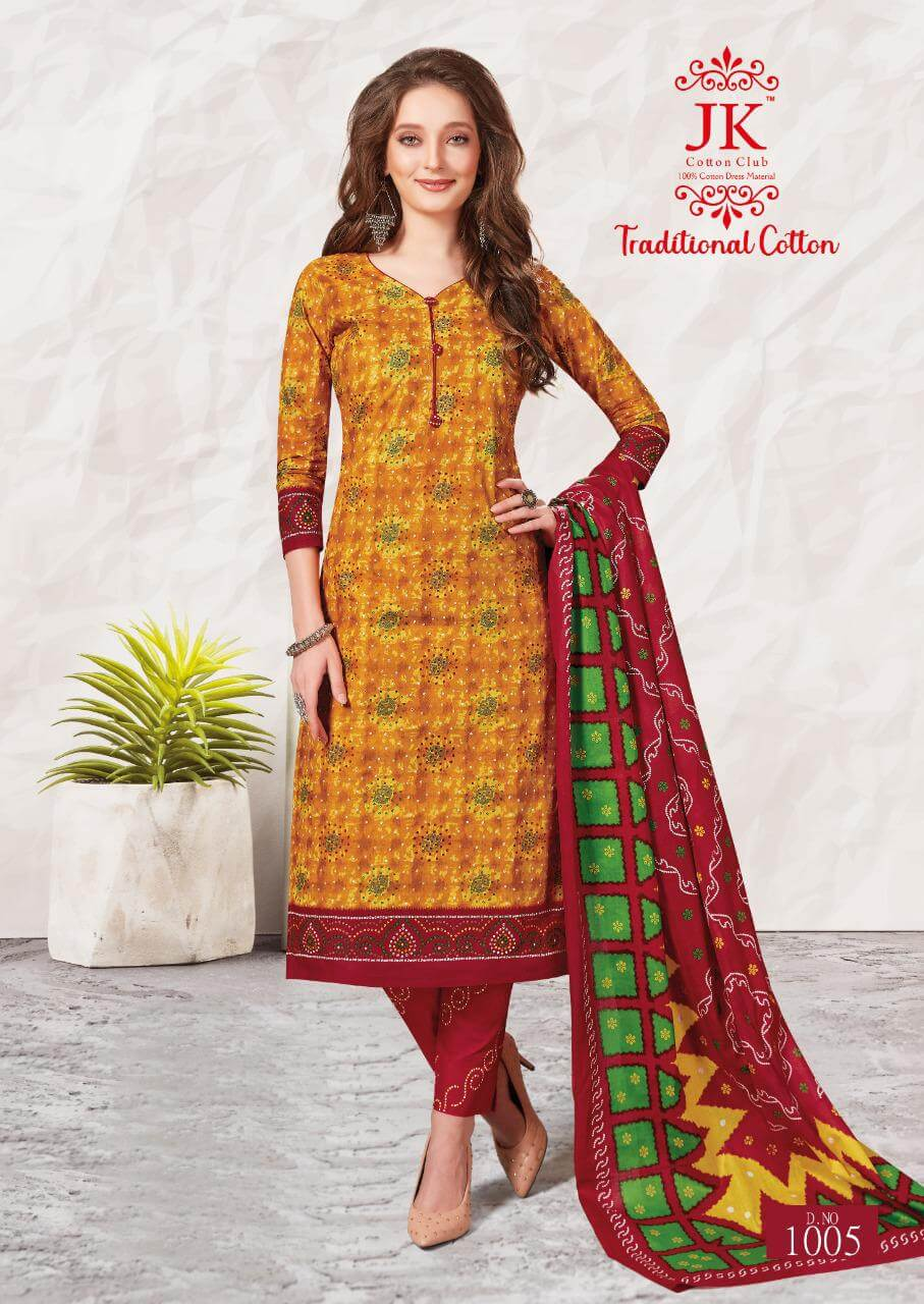 Jk Traditional Cotton 1 Pure Cotton Printed Dress Material collection 5