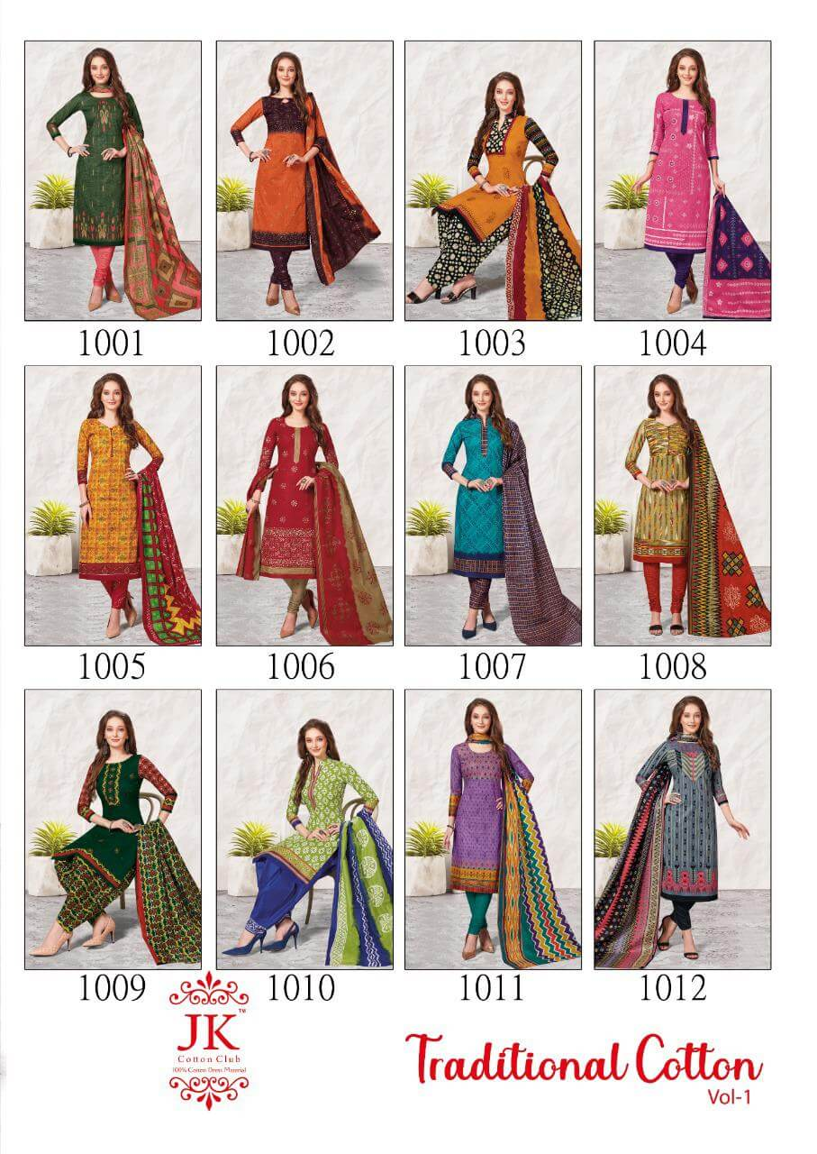 Jk Traditional Cotton 1 Pure Cotton Printed Dress Material collection 1