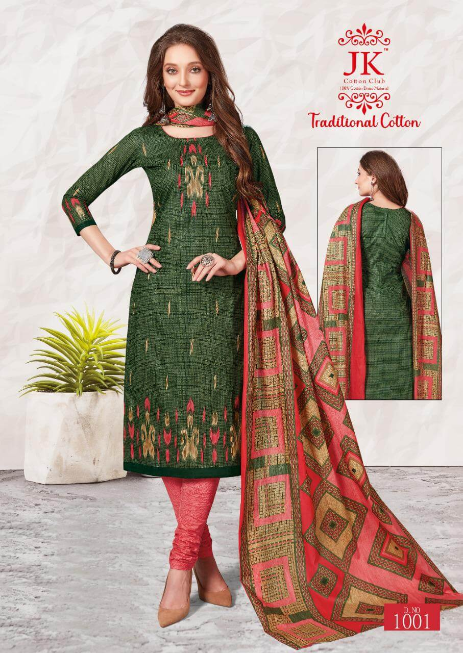 Jk Traditional Cotton 1 Pure Cotton Printed Dress Material collection 6