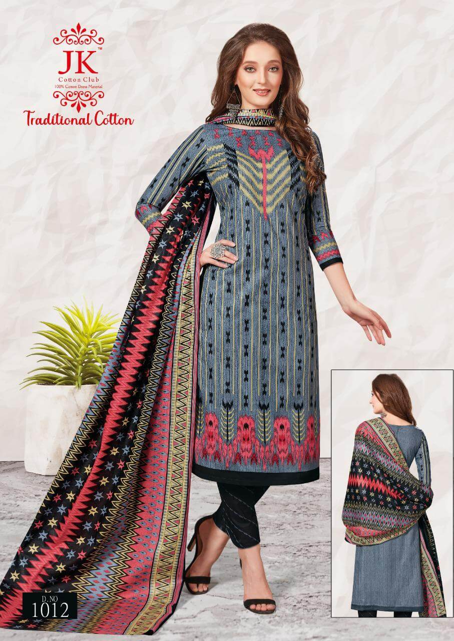 Jk Traditional Cotton 1 Pure Cotton Printed Dress Material collection 8