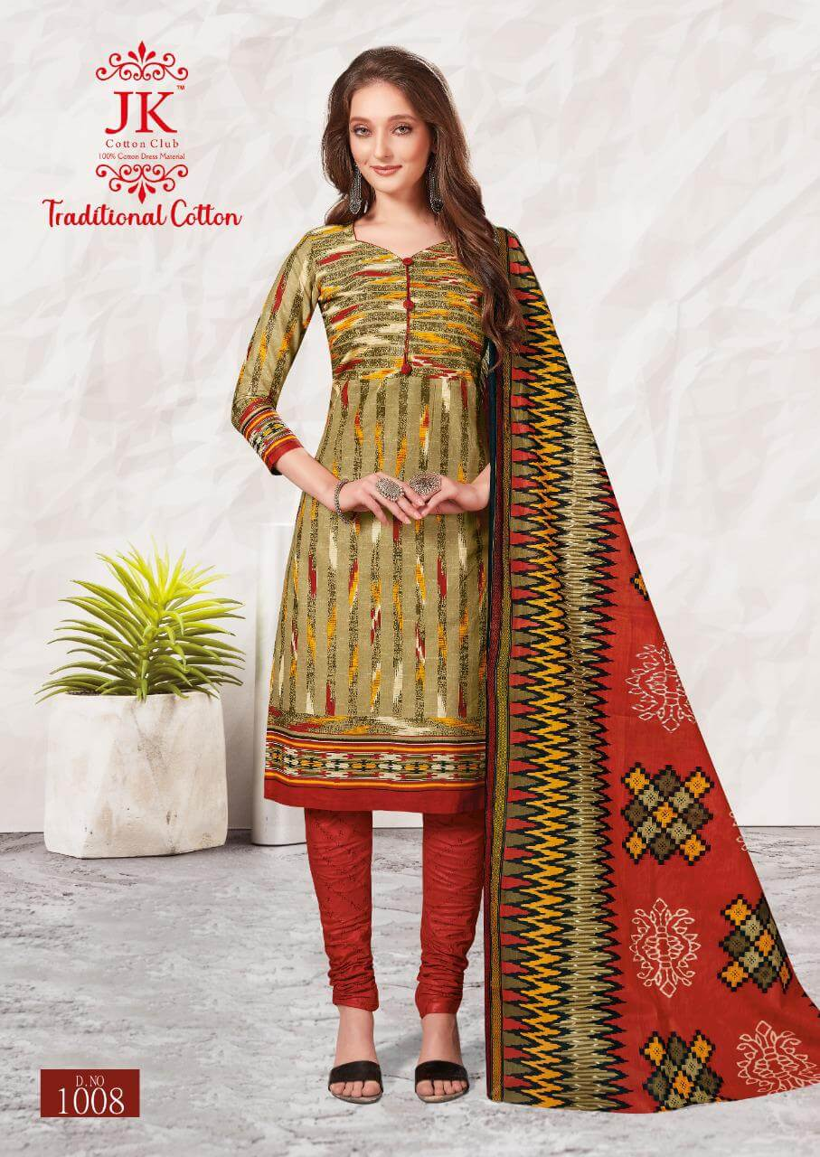 Jk Traditional Cotton 1 Pure Cotton Printed Dress Material collection 10