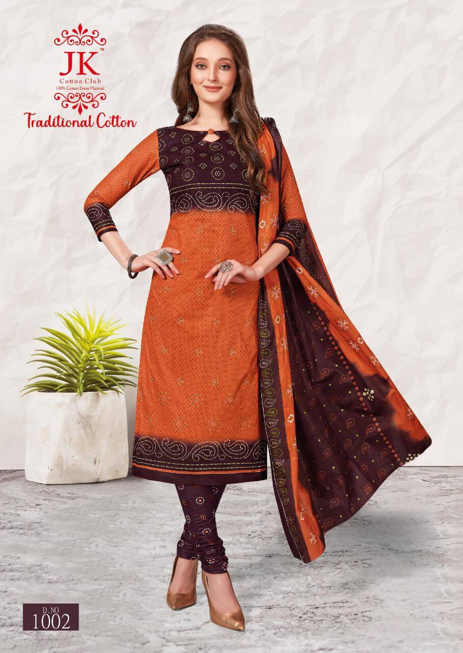 Jk Traditional Cotton 1 Pure Cotton Printed Dress Material collection 3