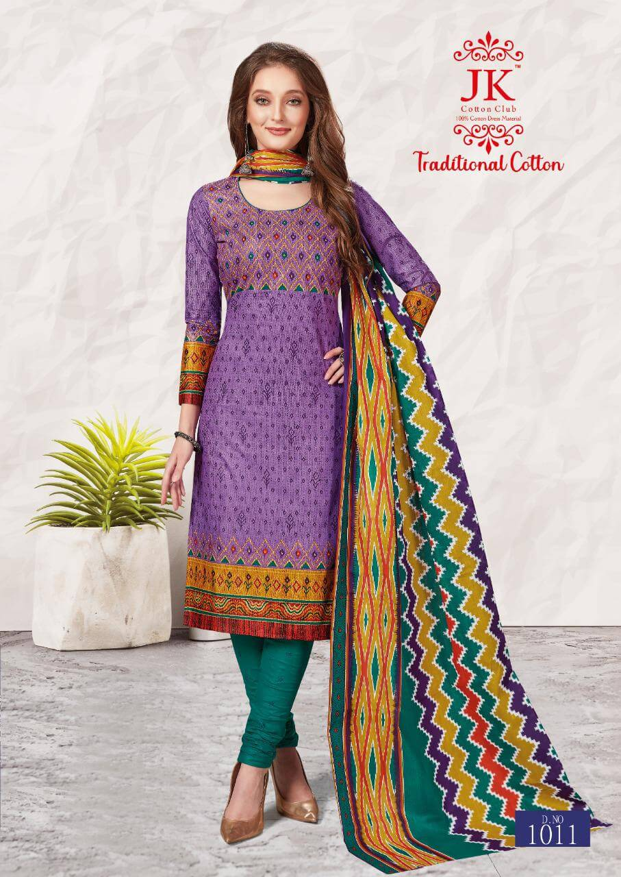 Jk Traditional Cotton 1 Pure Cotton Printed Dress Material collection 2