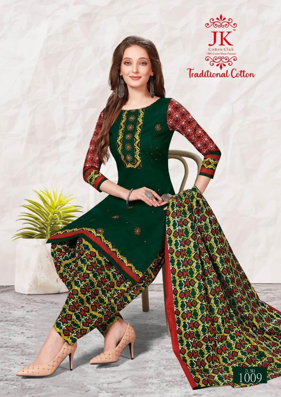 Jk Traditional Cotton 1 Pure Cotton Printed Dress Material collection 7