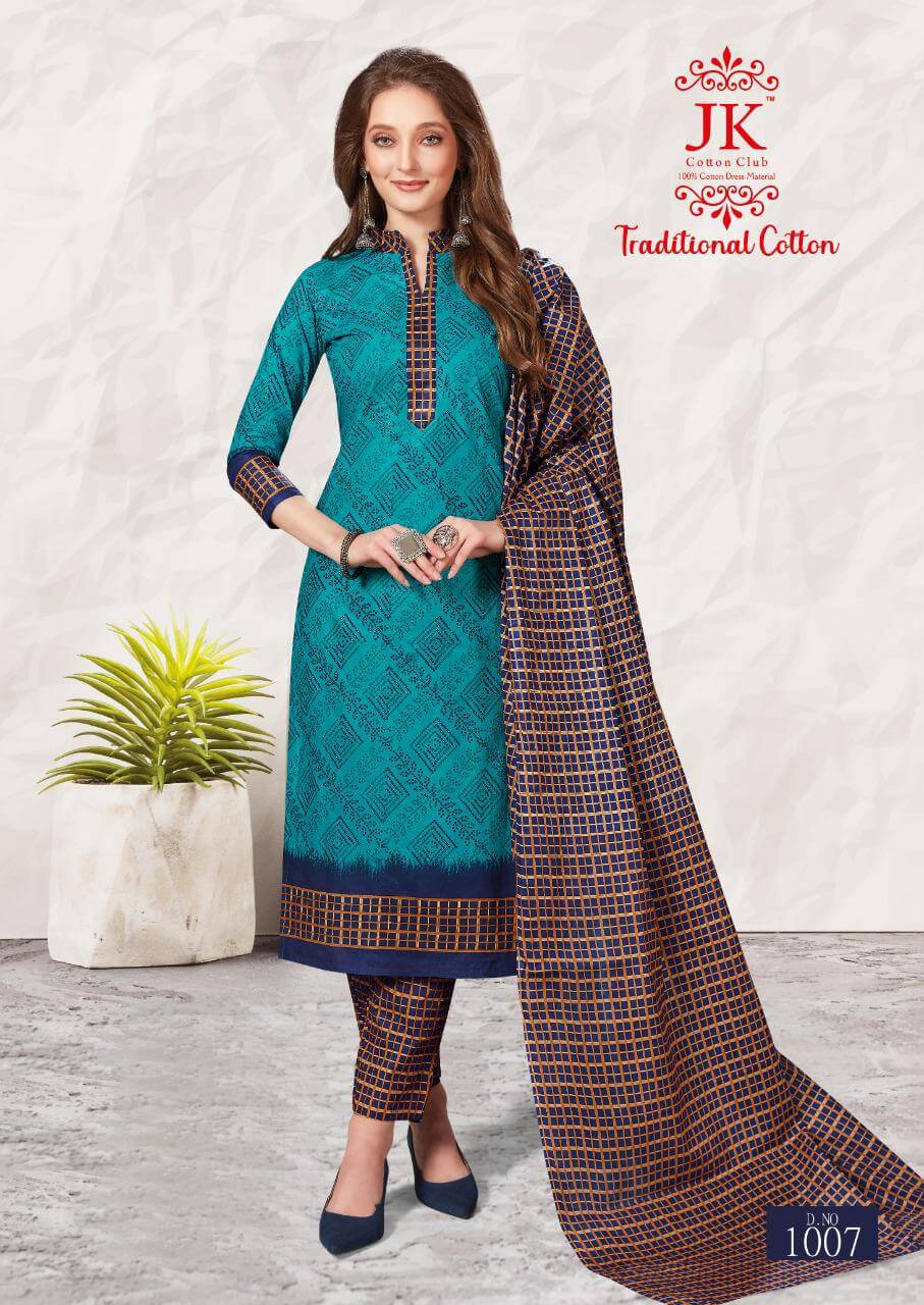 Jk Traditional Cotton 1 Pure Cotton Printed Dress Material collection 9