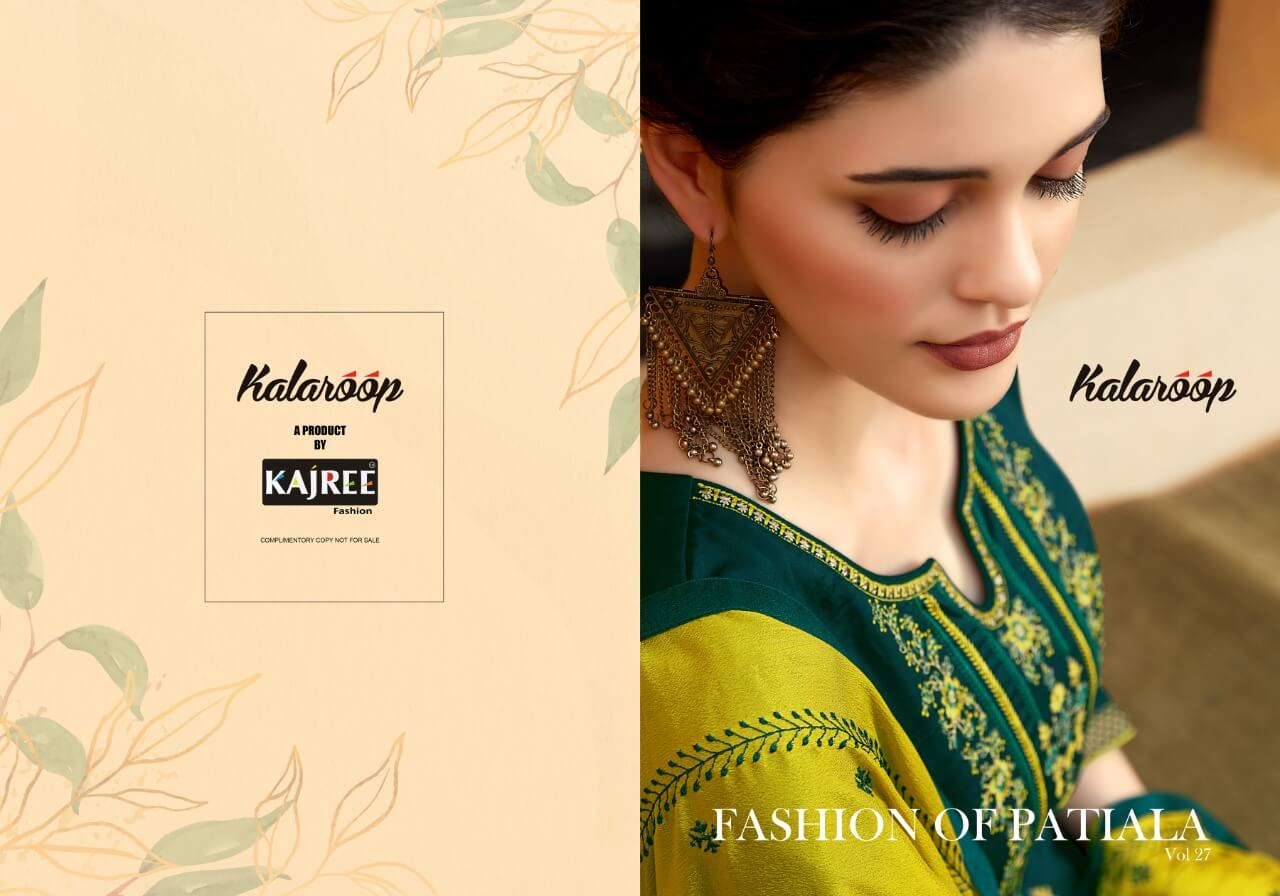 Kalaroop Kajree Patiyala Vol 27 collection 4