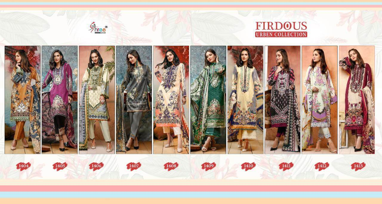 Shree Firdous collection 6