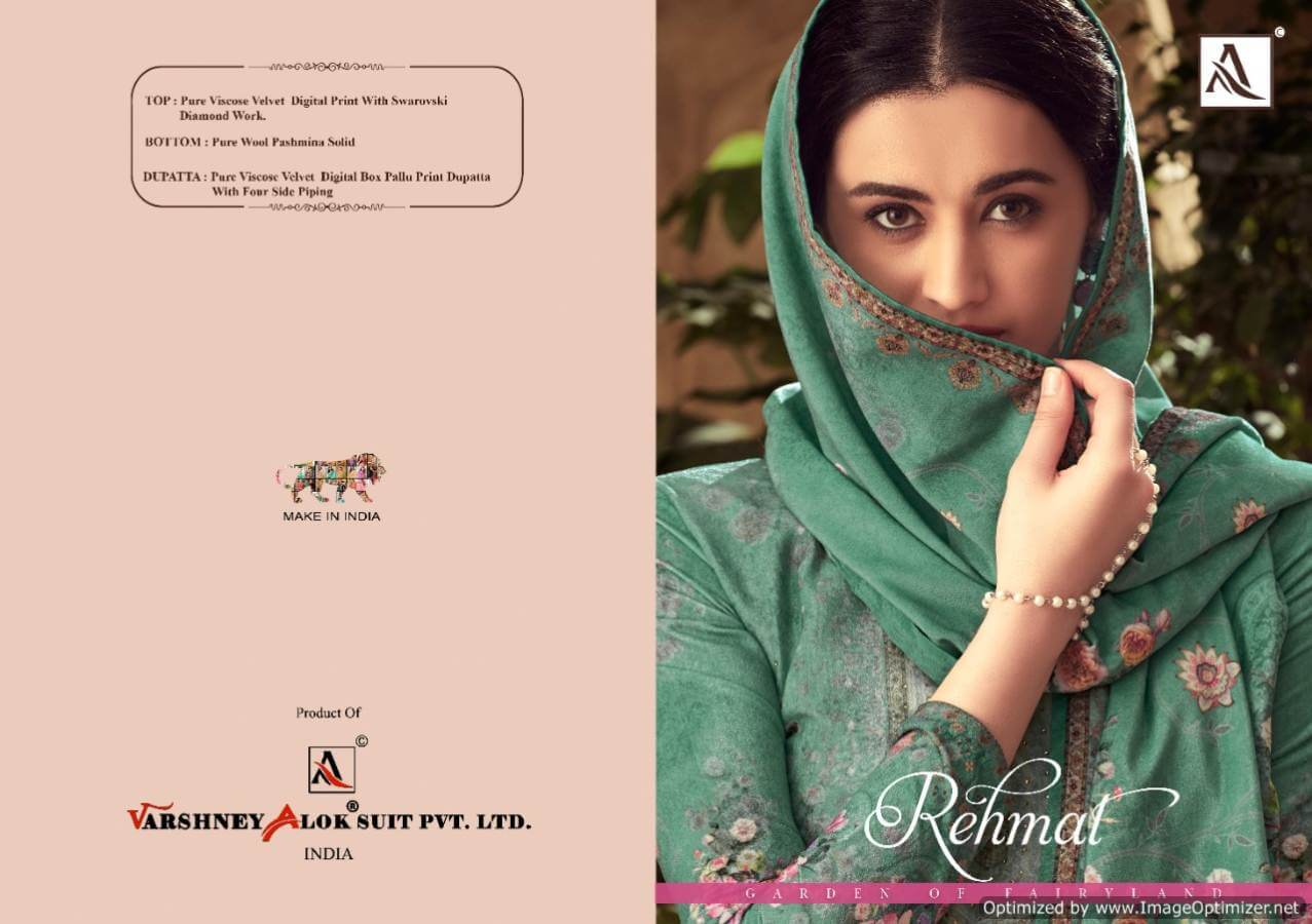 Alok Rehmat collection 10