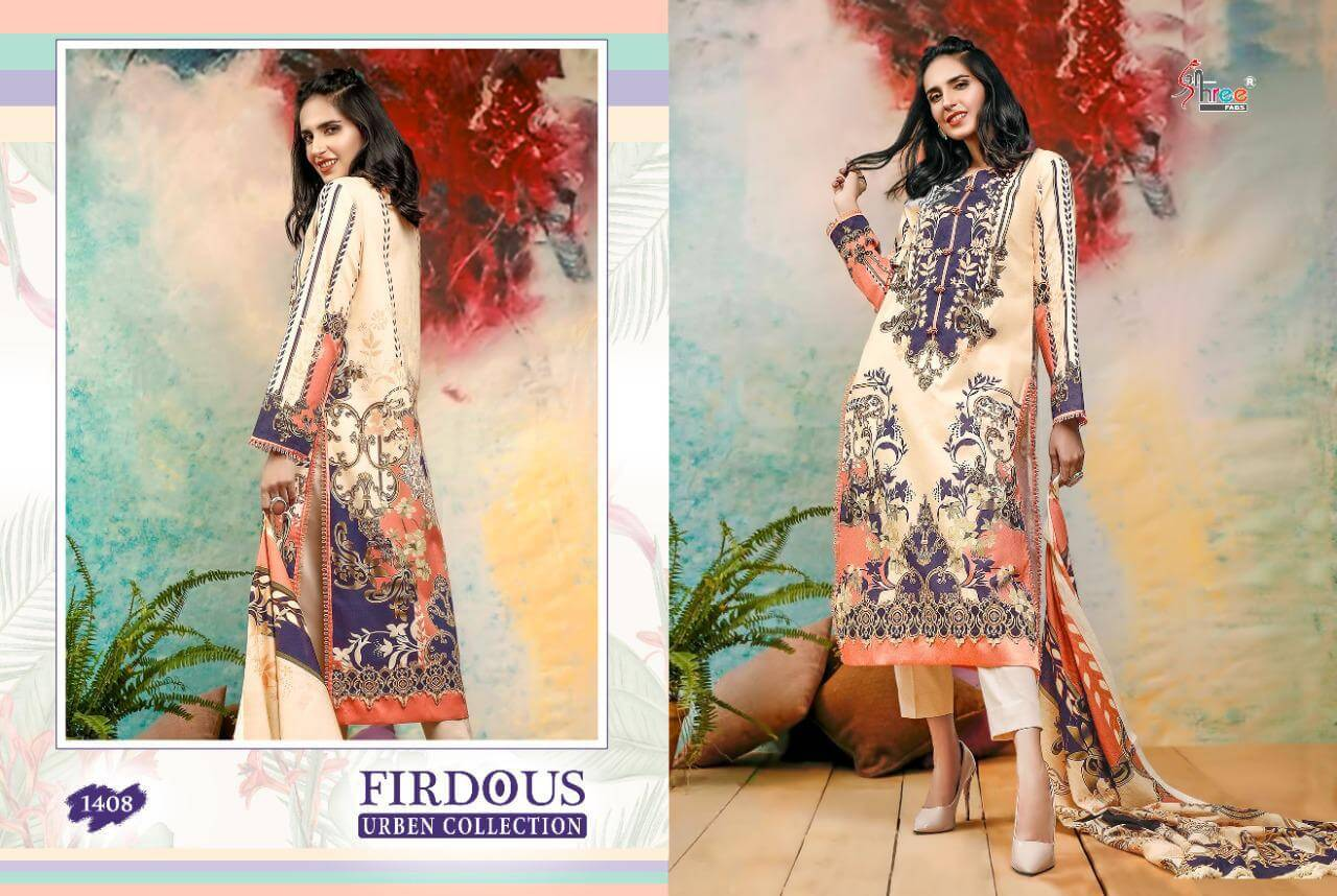 Shree Firdous collection 5