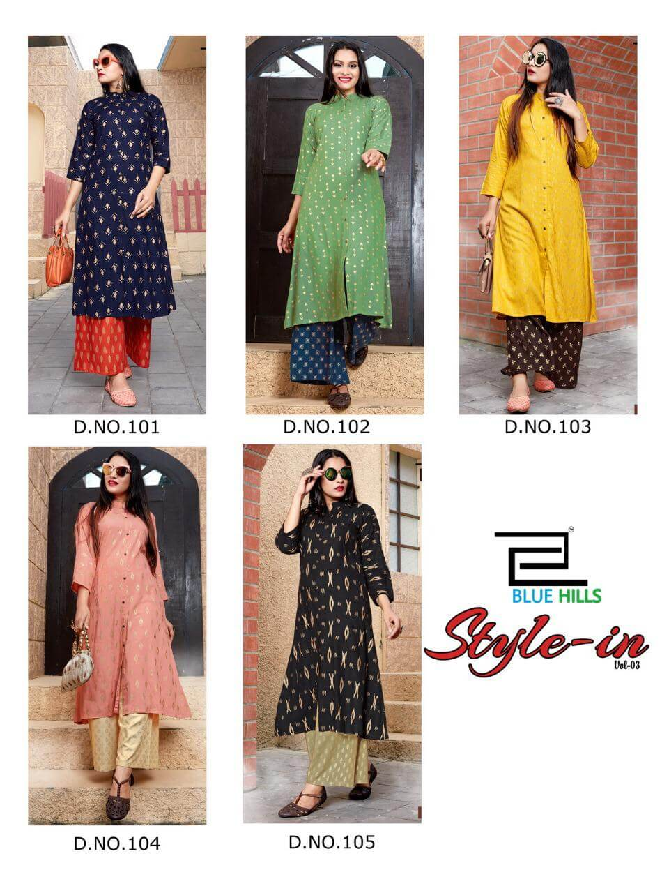 Blue Hills Style Vol In 3 collection 6