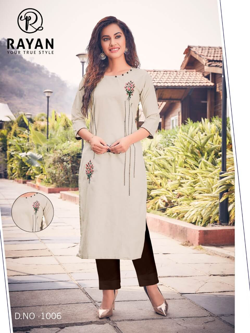 Rayan Lara collection 6