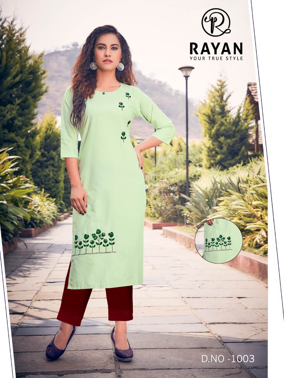 Rayan Lara collection 2