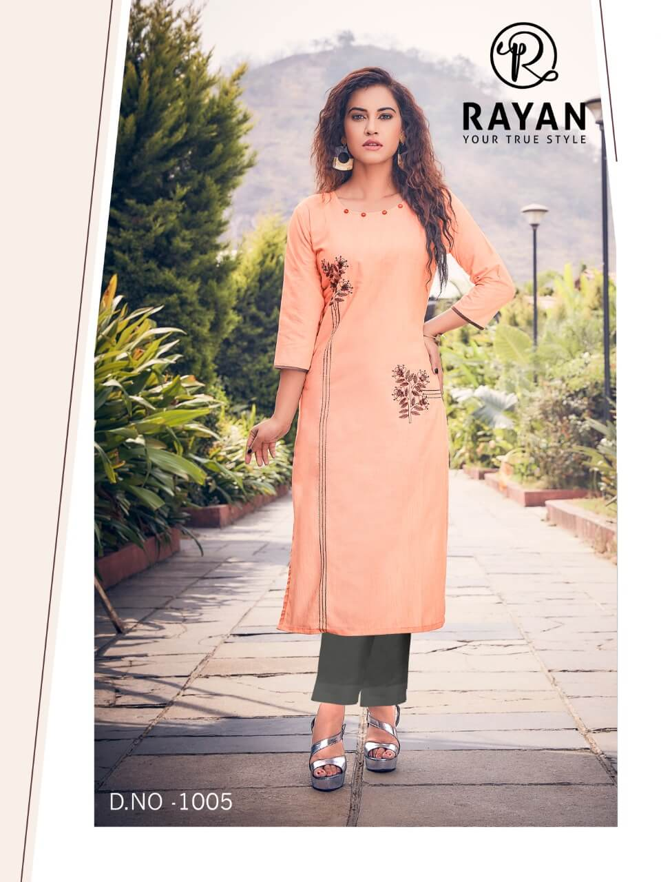 Rayan Lara collection 3