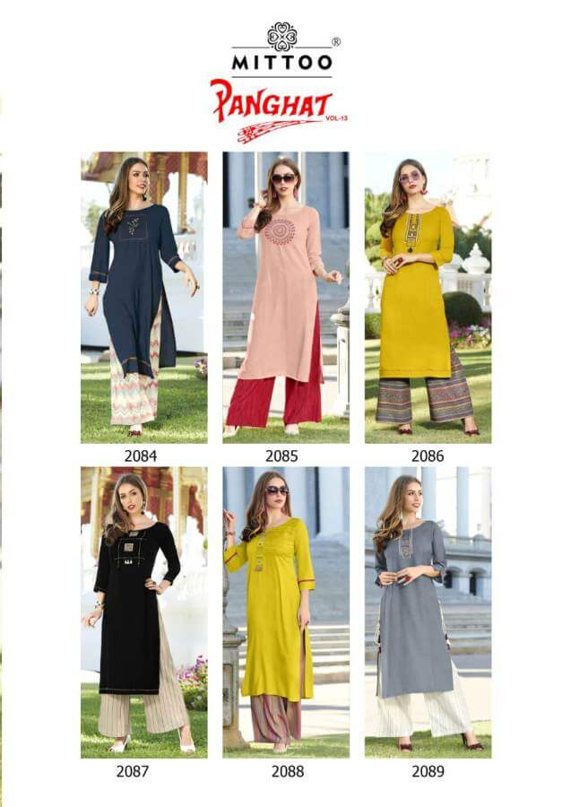Mittoo Panghat 13 collection 1
