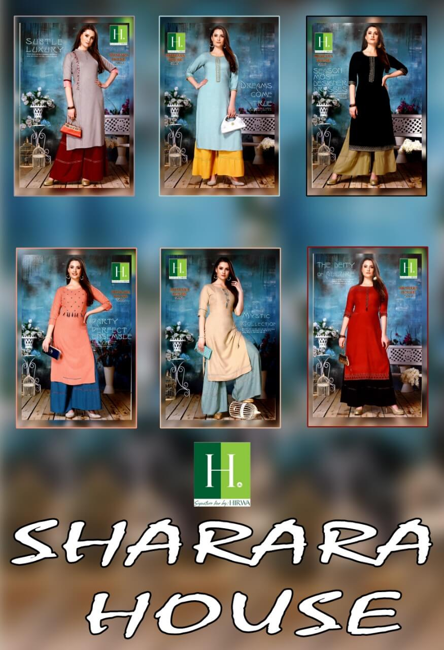 Hirwa Sharara collection 5