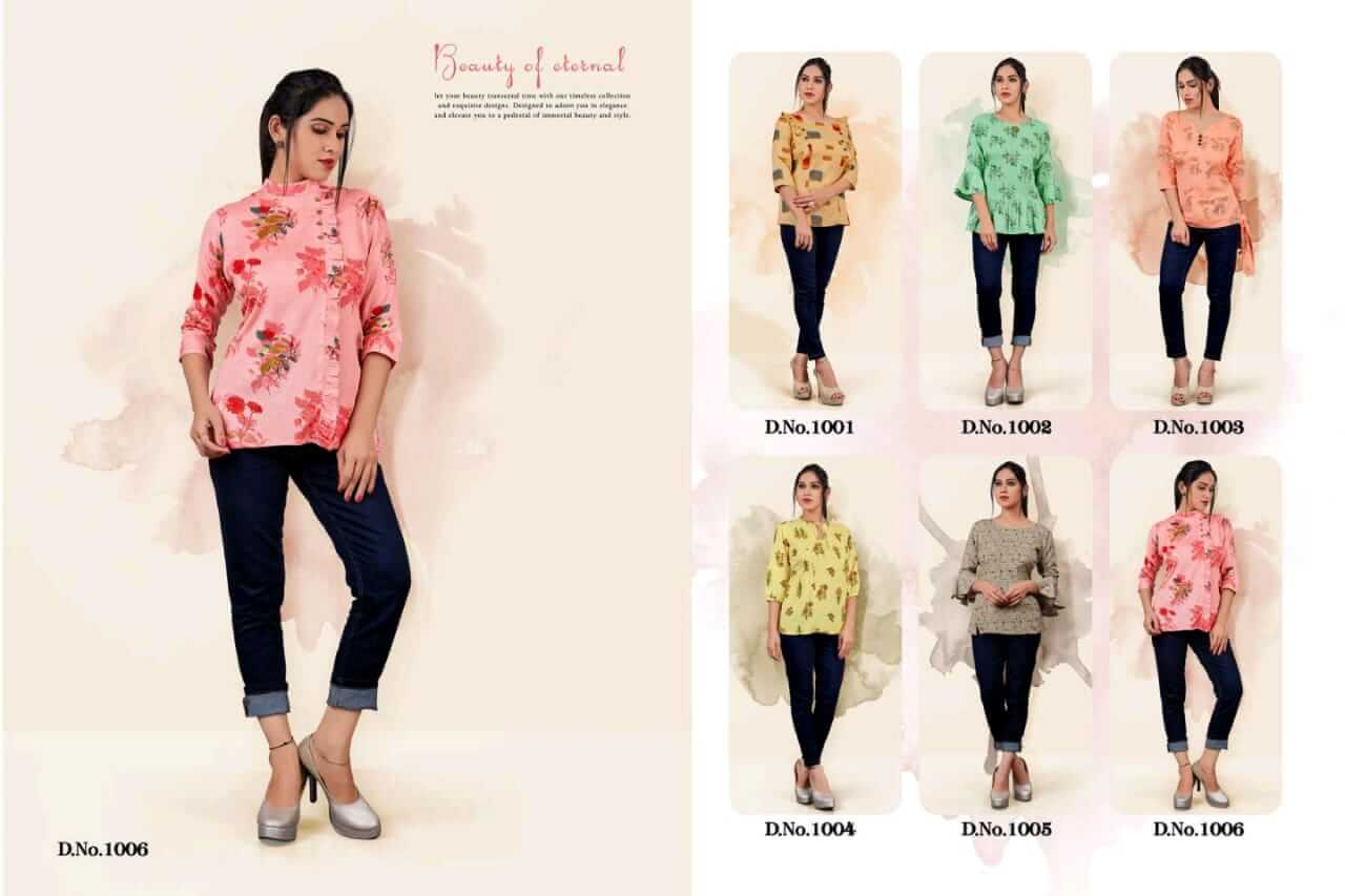 Channel 9 Nisarg collection 4
