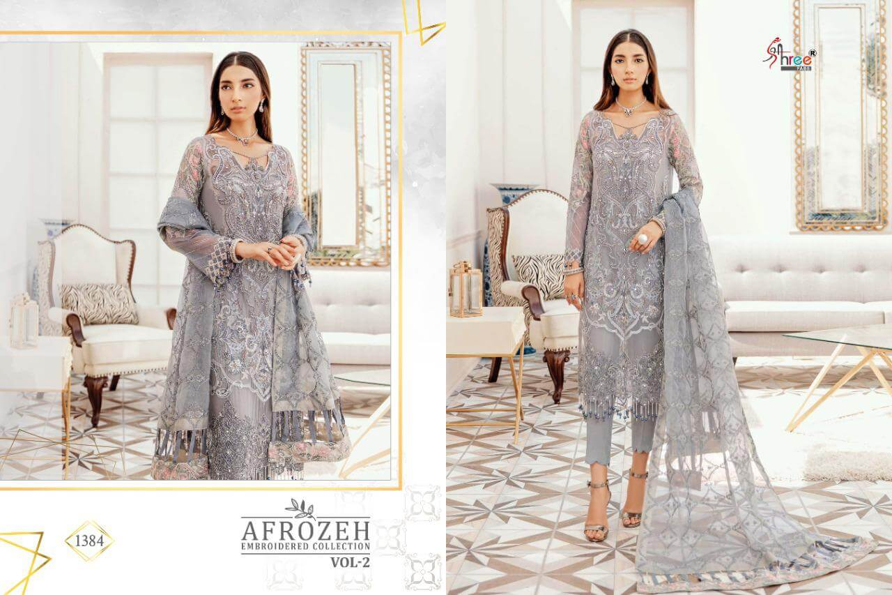 Shree Afrozeh Vol 2 collection 8