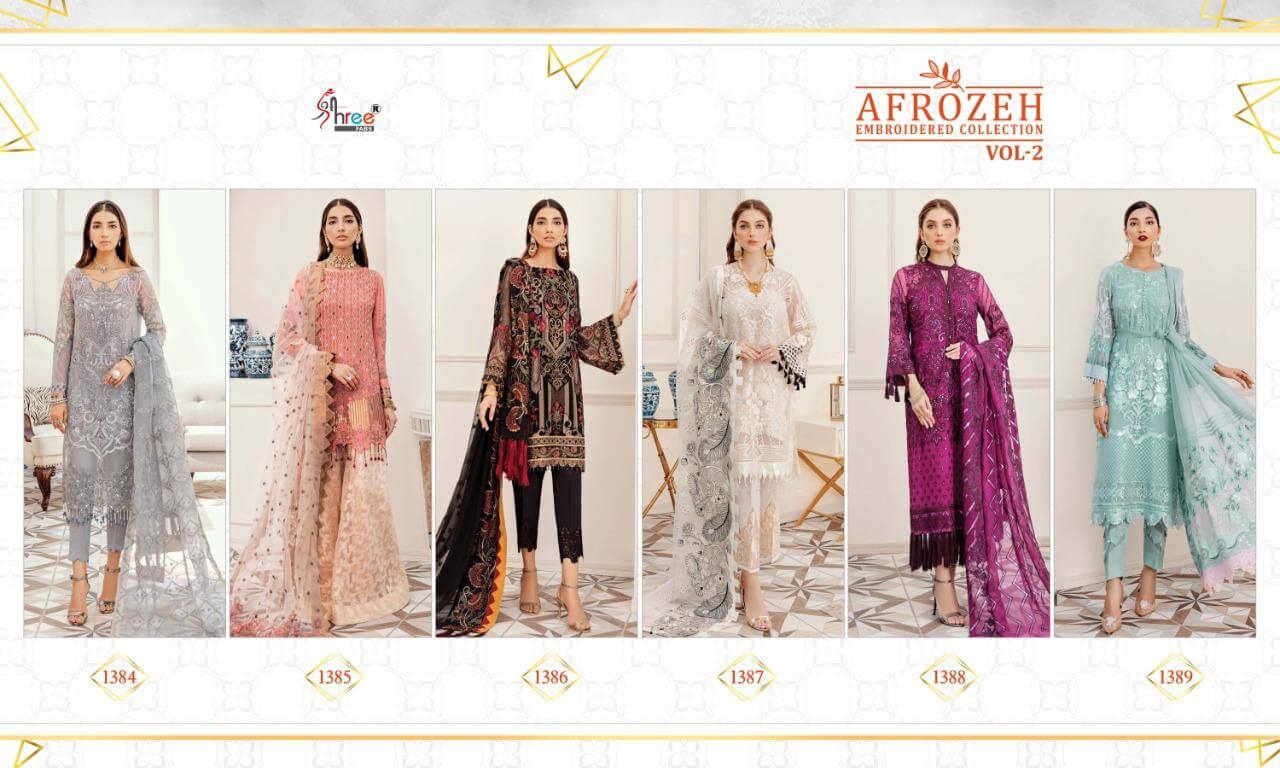 Shree Afrozeh Vol 2 collection 1