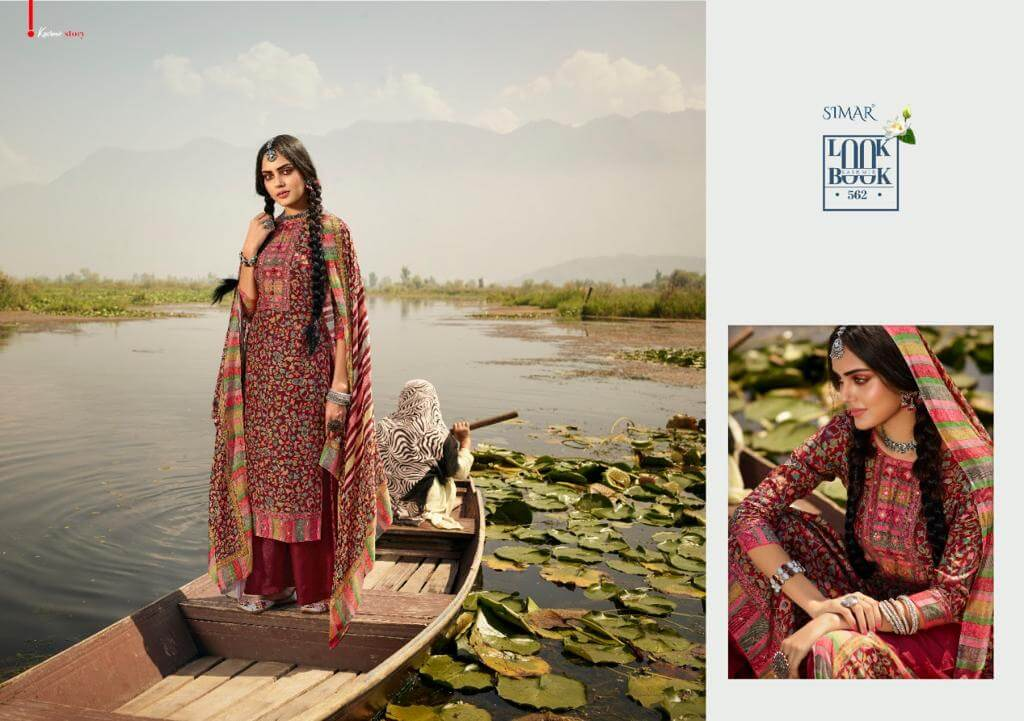 Kashish simar collection 8