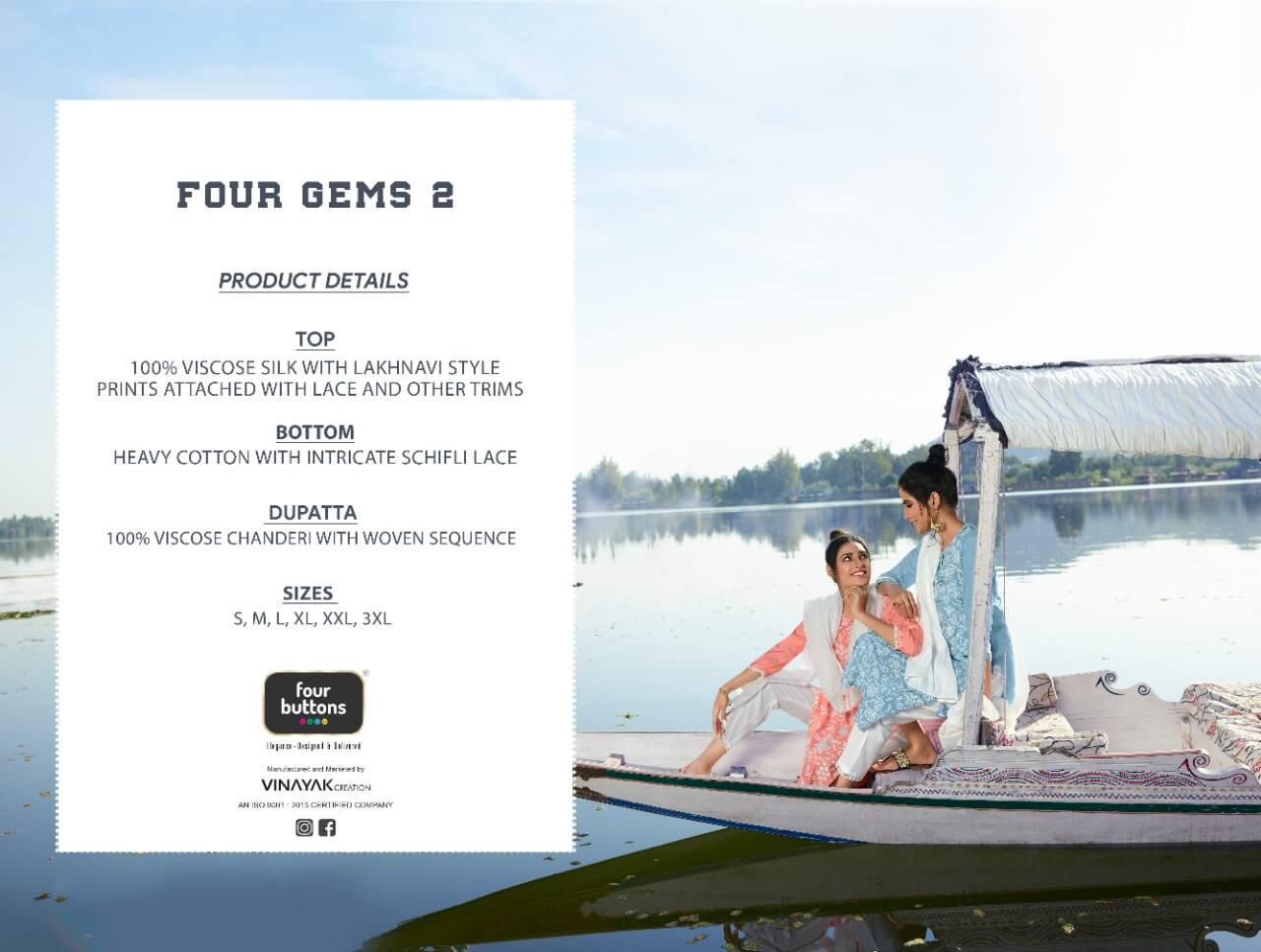 Four Buttons Four Gems 2 collection 13