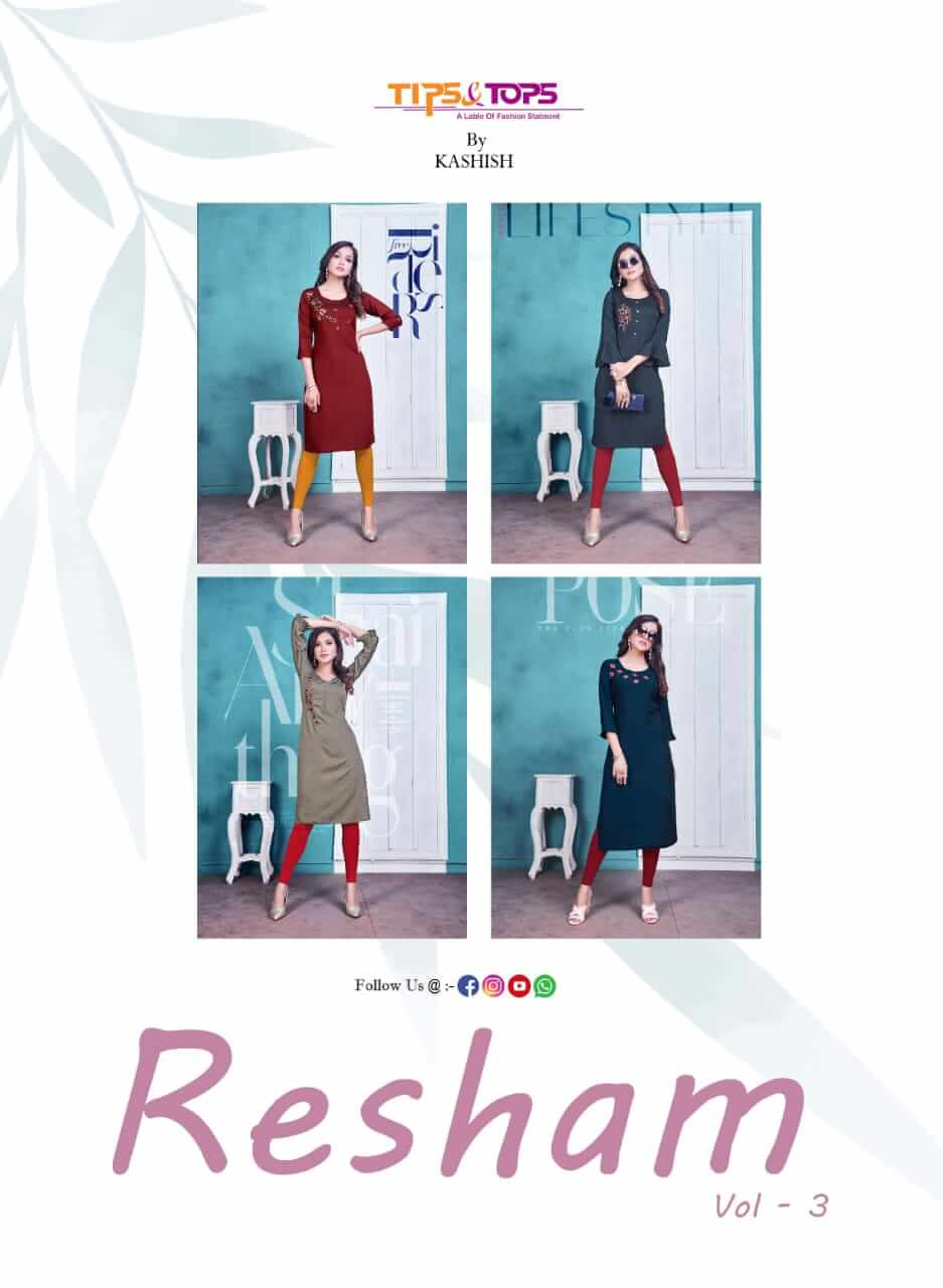 Tips Tops Resham Vol 3 collection 4