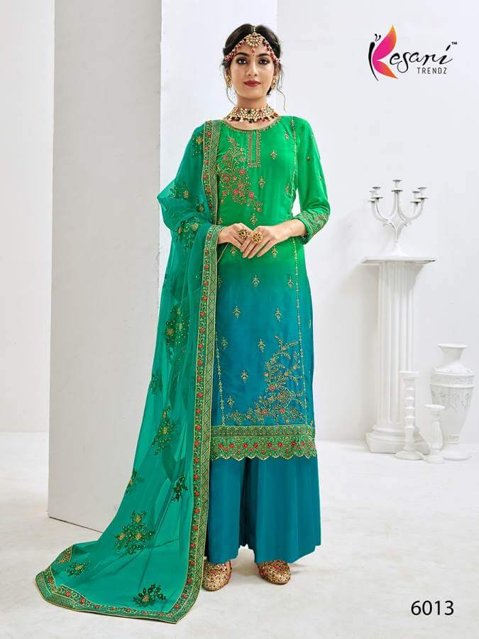 Kesari Baani 1 collection 2