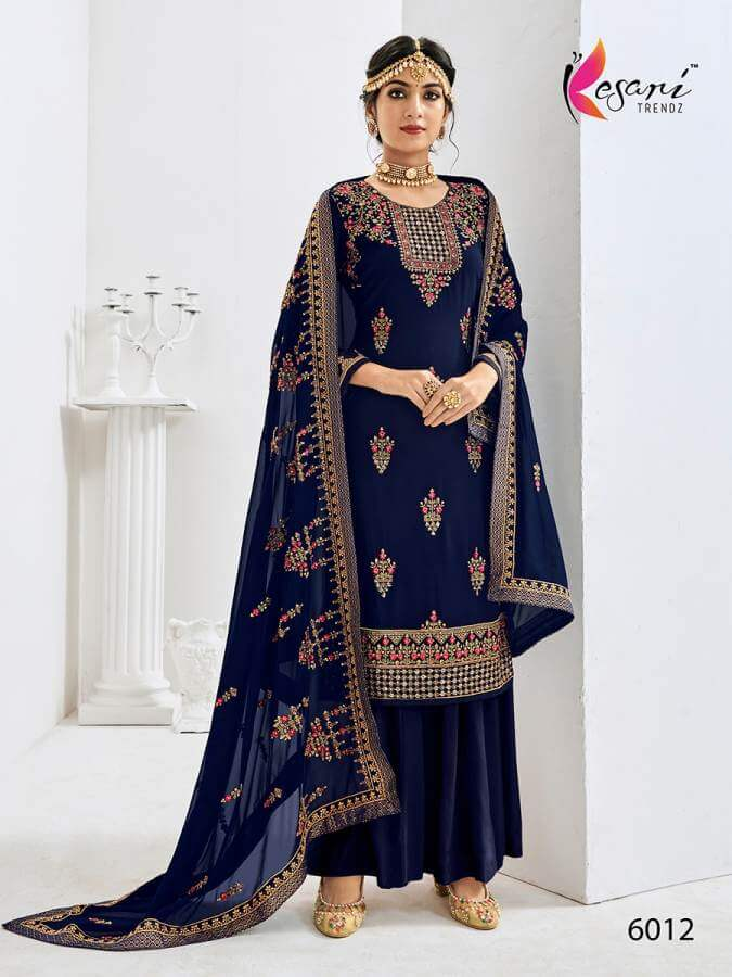 Kesari Baani 1 collection 11