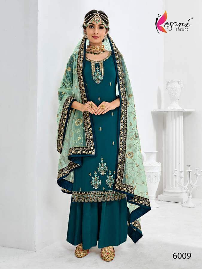 Kesari Baani 1 collection 18
