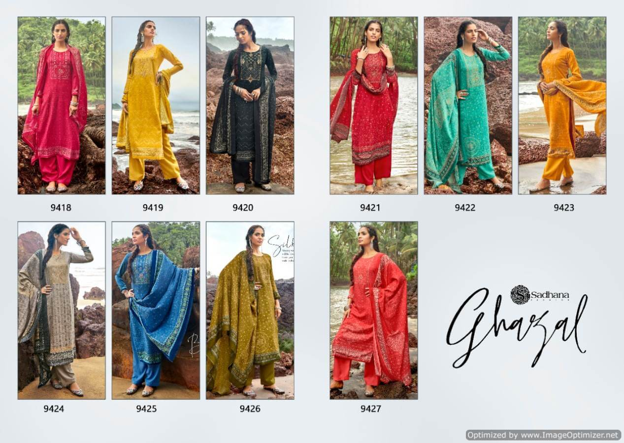 Sanskruti Ghazal collection 4