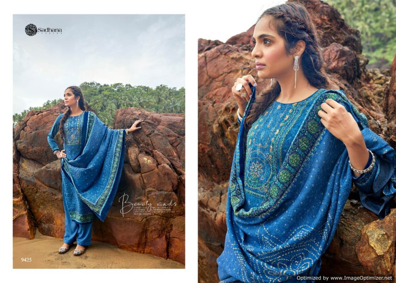 Sanskruti Ghazal collection 9