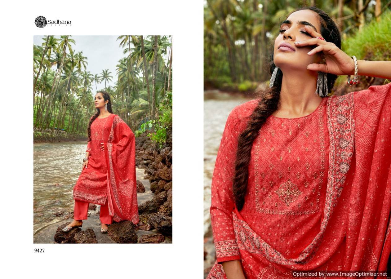 Sanskruti Ghazal collection 5