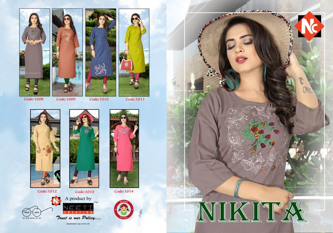 Nikita Neeti collection 6