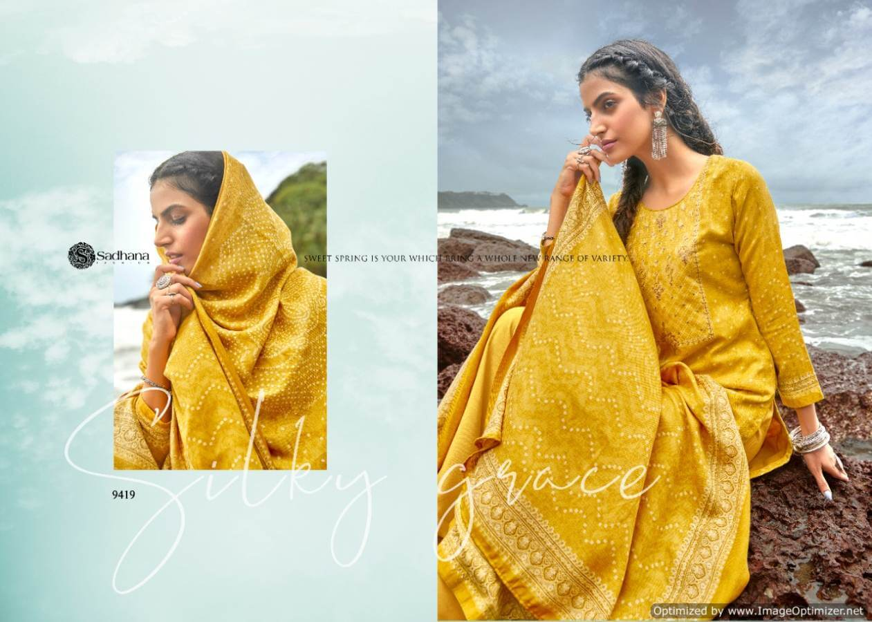 Sanskruti Ghazal collection 1