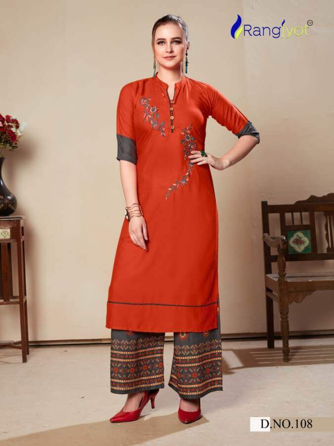 Rangjyot Morie 1 collection 15