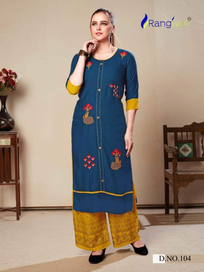 Rangjyot Morie 1 collection 5
