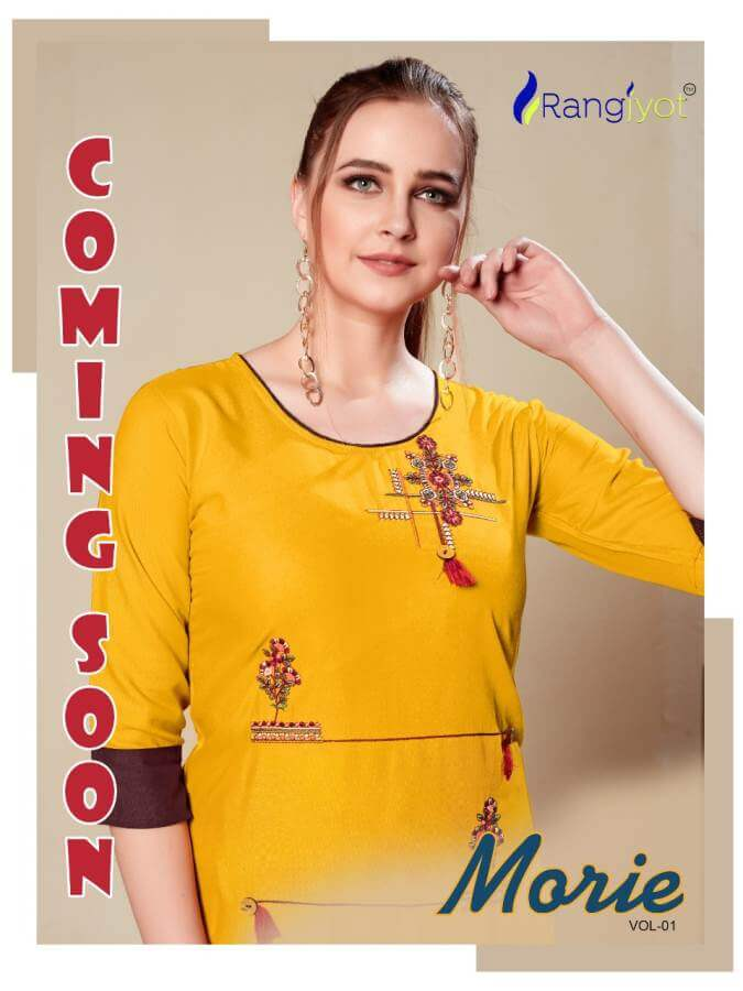 Rangjyot Morie 1 collection 2